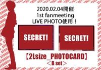 【千田京平】CONTACT vol.2 / 2L生写真セット (B)