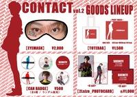 【千田京平】CONTACT vol.2 / アイマスク