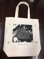 【Plastic Tree】Autumn Tour 2020【十色定理】トートバッグ