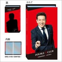 【田原俊彦】DOUBLE T CLUB 会報ファイル