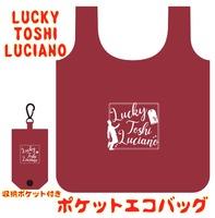 【田原俊彦】LUCKY TOSHI LUCIANO ポケットエコバッグ