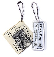 【Plastic Tree】Peep Plastic Partiton#6 剥製 アクリルチャーム(2個セット)