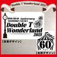 【田原俊彦】Double T Wonderland 2021 Tシャツ