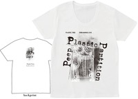 【Plastic Tree】Peep Plastic Partition#7 Ghost Tシャツ