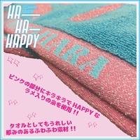 【田原俊彦】HA-HA-HAPPY フェイスタオル