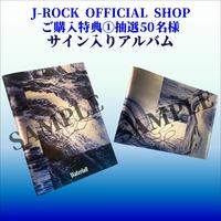 【B.I】1st Full Album [WATERFALL]