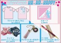 【田原俊彦】HA-HA-HAPPY スカーフ