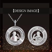 【田原俊彦】Limited Amulet Jewelry [ Sirius ]