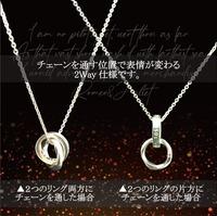 【田原俊彦】Limited Amulet Jewelry [ Afterlife ]