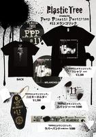 【Plastic Tree】Peep Plastic Partition#11 メランコリック Tシャツ