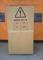 自販機梱包箱 (5梱包1セット)