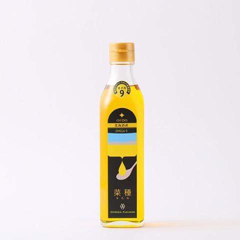 Oil DO オメガ9 北海道産 菜種(なたね)油