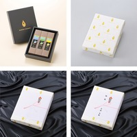 【ギフトボックス+ 包装紙+ のし紙セット】