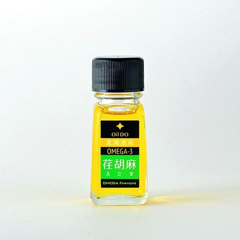 [ミニボトル]荏胡麻(えごま)油