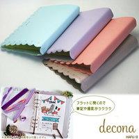 かわいいシステム手帳A5  デコナ decona  ライフログ 女性 HAF618