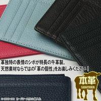 カードケース付小銭入れ 本革製 薄型コインケース