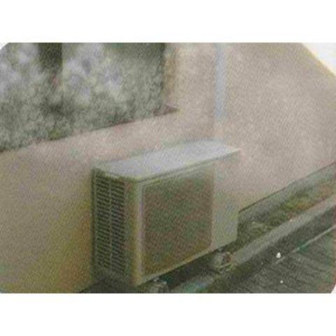 ひんやりミストシャワー ホース10m|komorisangy