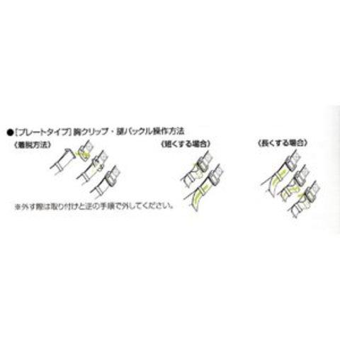 新規格品 タイタン・フルハーネス型 Mサイズ(2丁掛ロープ式