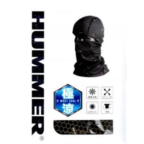 HUMMER クールバラクラバ No.9037-50 Col