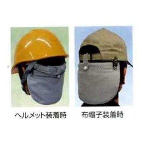 ヘルメット用・キャップ用 防暑たれ 「涼感カバー」 色:グレ