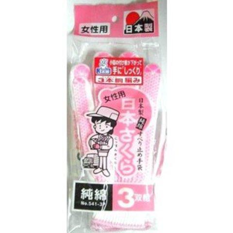 すべり止め手袋「日本さくら(女性用)」3双入り・日本製 [レターパック発送可]