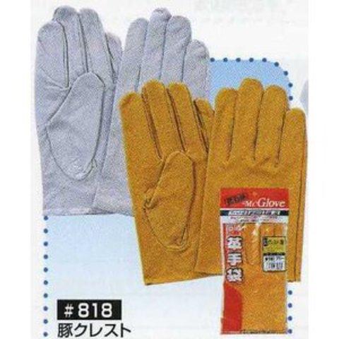 革手袋、クレスト(白)#818、1双入り土木・建設工業・日曜大工・アウトドアに [レターパック発送可]
