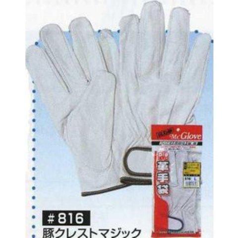 革手袋、クレストマジック#816、1双入り
