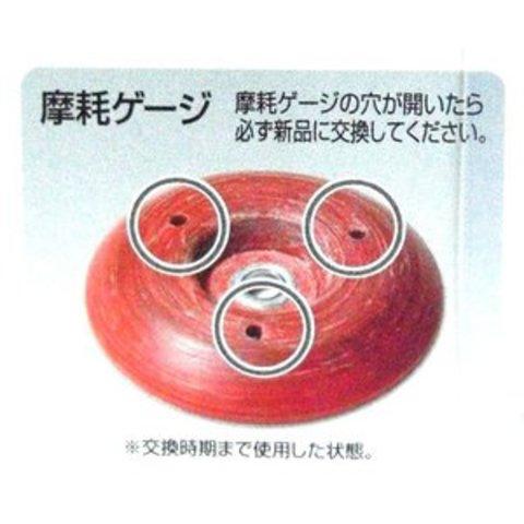 刈払機用安定板ジズライザー|komorisangyo|03