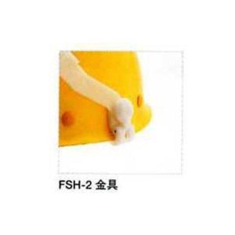 理研オプテック 防災面 FSH-201(MP型ヘルメット取付