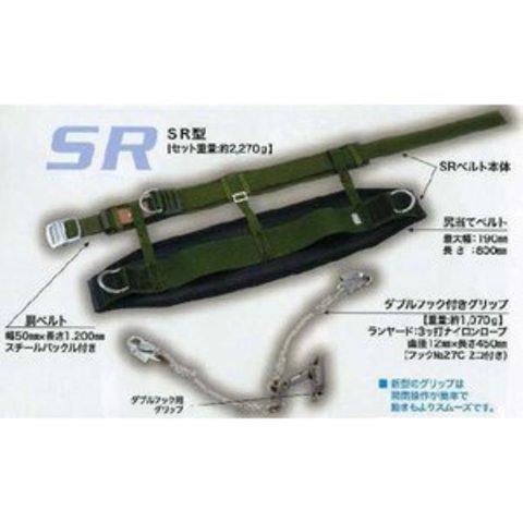 ワークポジショニング用器具 傾斜面用ハーネス タイタン SR型 (SRベルト本体&ダブルフック付きグリップセット)