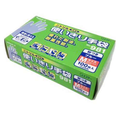 エステー使い切り手袋 Mサイズ ニトリル(極薄手)粉つき ブルー モデルローブNo981 [食品衛生法適合]