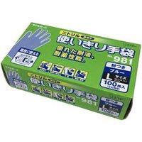 エステー使い切り手袋 Lサイズ ニトリル(極薄手)粉つき ブルー モデルローブNo981 [食品衛生法適合]