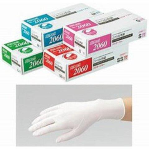 [食品衛生法適合]ニトリル手袋 Mサイズ パウダーフリー 100枚入 バリアローブNo.2060