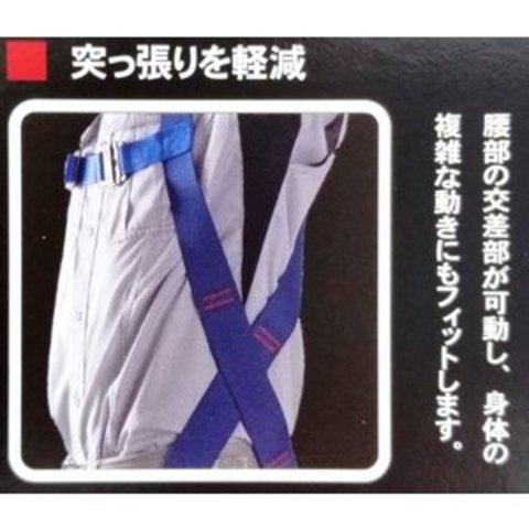 新規格品 藤井電工・フルハーネス型ライトハーネス(Gブレード