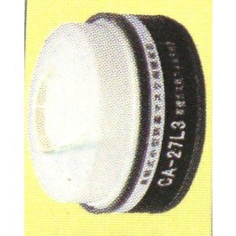 シゲマツ 吸収缶 CA-27L3/OV (有機ガス用) 防じん機能付き