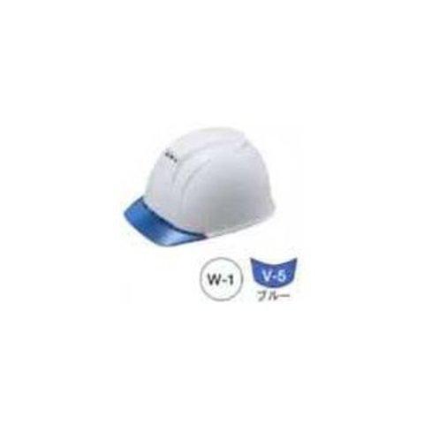 タニザワ工事用ヘルメット飛翔ST1830-FZ-V5-W1(バイザー色:透明ブルー/帽体:)通気孔付・透明バイザー・ライナー入り