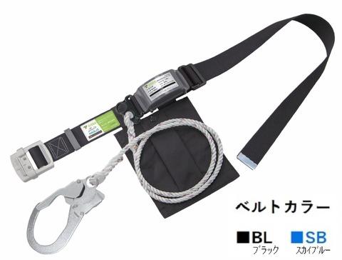 サンコータイタン KLN50-BL(色:スカイブルー)ロープ式 カルラック