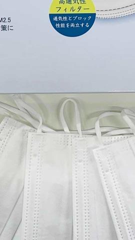 3層構造 不織布マスク 大人用サイズ 50枚入
