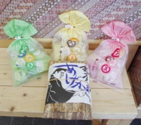 あげかま   プチかま3種(プレーン、チーズ、明太)