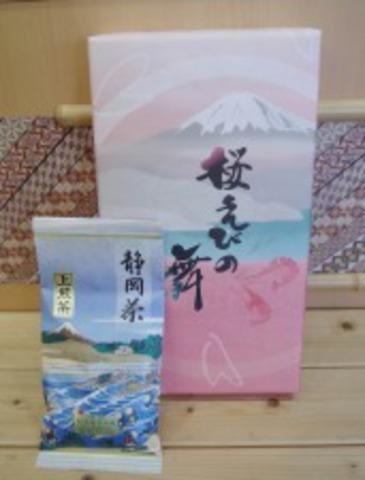 桜えびの舞 静岡茶のセット