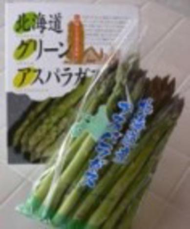 グリーンアスパラ 2kg