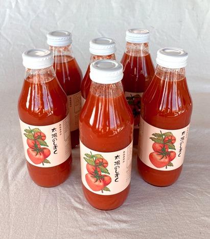 完熟トマトジュース「太陽のしずく」20本