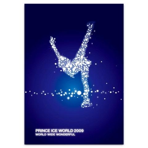 プリンスアイスワールド2009 公式プログラム