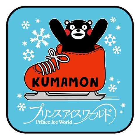 くまモンのハンドタオル ブルー