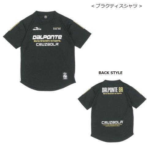ダウポンチ/ 2018福袋 BLACKセット