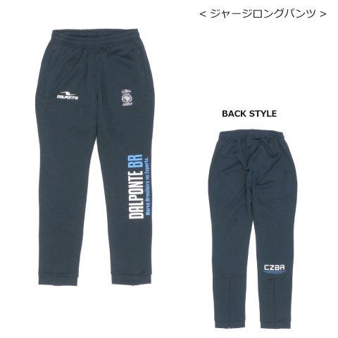 【即日発送可】ダウポンチ/ 2018福袋 NAVYセット