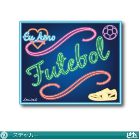 【350円Delivery対象】DMS /FUTEBOL ステッカー(Type10)