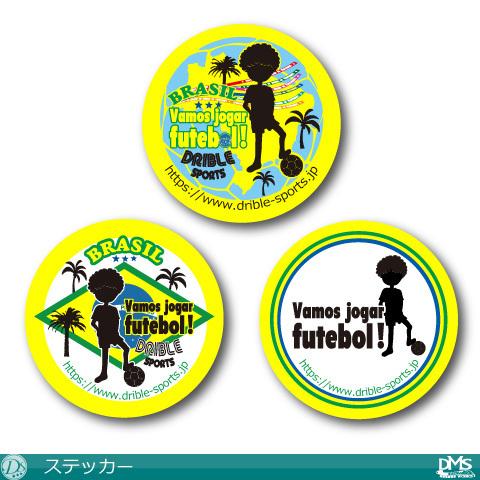 【350円Delivery対象】DMS / FUTEBOLステッカー(Type4)