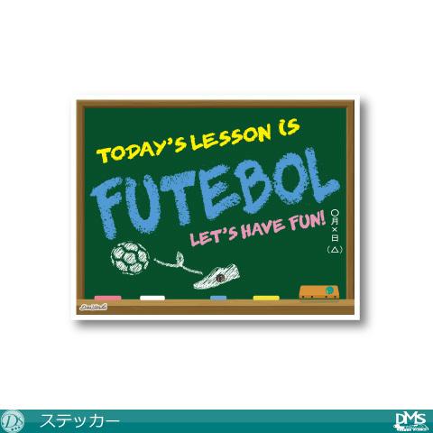 【350円Delivery対象】DMS /FUTEBOL ステッカー(Type11)