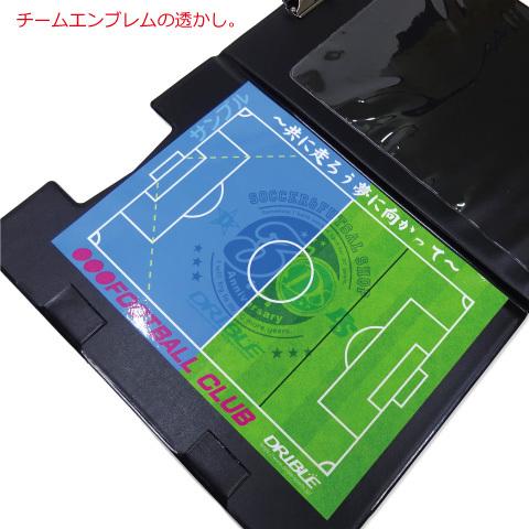 【350円Delivery対象】DMS /バインダー作戦盤用オリジナルマグネットシート
